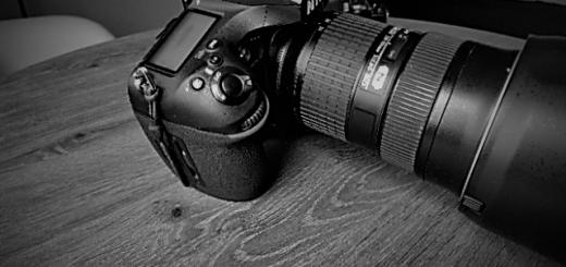 DEKEL.EU Nikon Camera